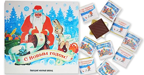 DA CHOCOLATE Candy Souvenir HAPPY NEW YEAR FROM USSR Chocolate Gift Set 5x5in 1 box (Russian Santa)