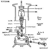 MANASLU(マナスル) マナスル空気調整弁<共通> 2124