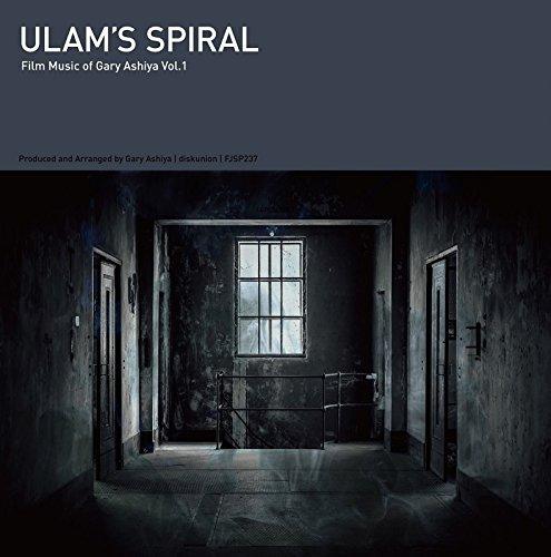 ゲイリー芦屋 / ウラムの螺旋(Ulam's Spiral)-Gary Ashiya's Film Compositions-