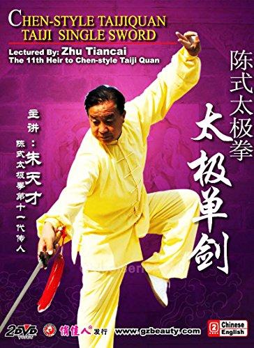 Chen Style Taijiquan - Chen Style Tai Chi Single Sword by Zhu Tiancai 2DVDs