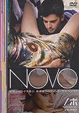 NOVO ノボ [DVD]