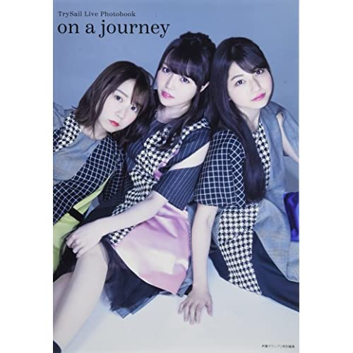 TrySail Live Photobook on a journey 表紙画像