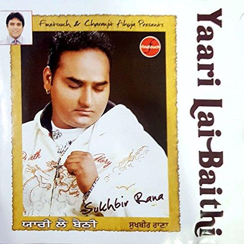 Yaari lai bethi by sukhbir rana on amazon music amazon. Com.