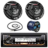 JVC KD-R97MBS Marine Boat Yacht Radio Stereo CD Player Receiver Bundle Combo with 6.5' 2-Way Coaxial Speakers