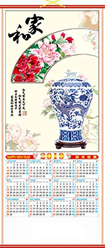 Lunar Year 2019 Calendar Amazon.com: Feng Shui Import 2019 Chinese New Year Wall Scroll