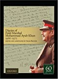 Diaries of Field Marshal Mohammad Ayub