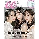 2019年6月号 カバーモデル:楓 さん & 中条 あやみ さん & 堀田 茜 さん