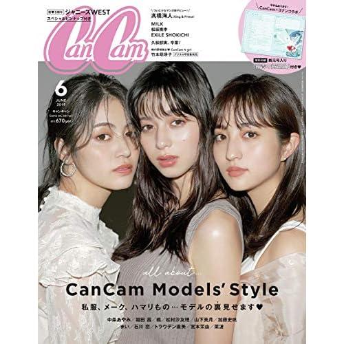 CanCam 2019年6月号 表紙画像