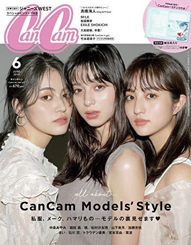 CanCam 2019年6月号 画像 A