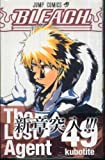 Bleach Volume 49 (in Japanese)