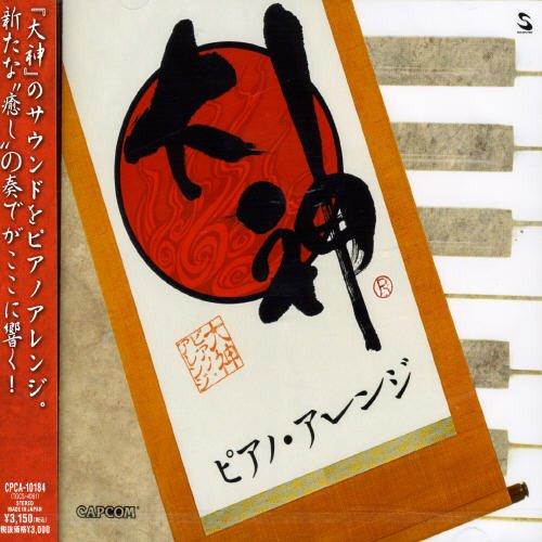 okami-piano-arange
