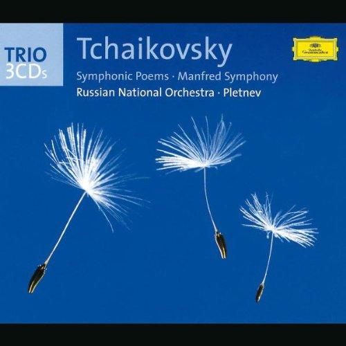 CD : Mikhail Pletnev - Symphonic Poems /  Manfred Symphony (Boxed Set, 3PC)