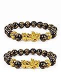 Goldenlight 2 Pcs Pi Xiu Bracelet Feng Shui Black Obsidian Wealth Bracelet for Women Men Adjustable Elastic: more info