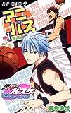 Kuroko's Basketball Kuroko no Basuke TV Anime Character Book Anibasu Vol.1