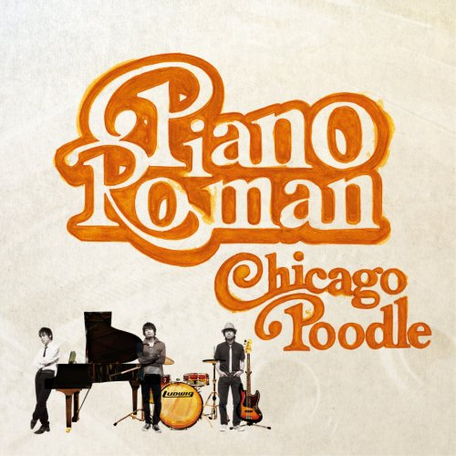 Popular products Price reduction Piano Roman