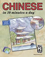 CHINESE in 10 minutes a day® with CD-ROM