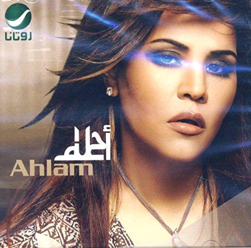 Al Thokol San3a by Rotana