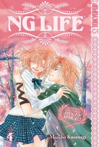 NG Life, Vol. 4