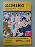img - for Kimiko Being Confessions Of A Tokyo Night-Club Hostess book / textbook / text book
