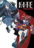 Kite Collection [DVD] [Region 1] [US Import] [NTSC]