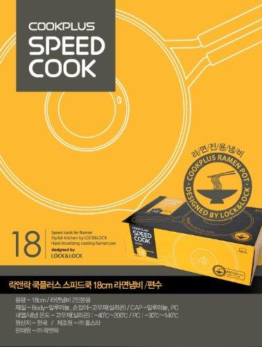 Cookplus Speedcook Ramen Asian Noodles Pot 18cm rapid ramen cooker