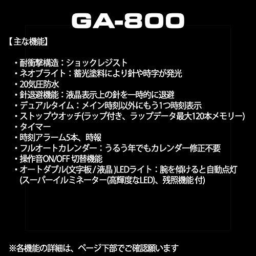 G-SHOCK [Casio] CASIO klockor G chock Black & Rose Gold GA-800MMC-1AJF män