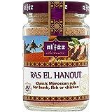 Al'Fez Ras El Hanout Classic Moroccan Rub - 42g
