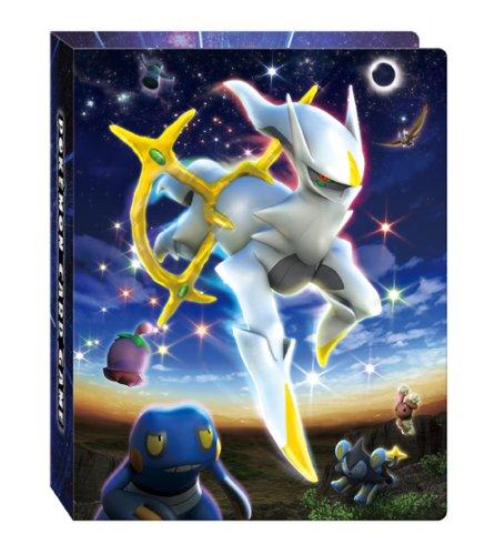 File di gioco di carte Pokemon mini scheda ufficiale DPt Arceus Kourin (japan import)
