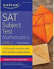 SAT Subject Test Mathematics Level 2