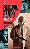 The Edogawa Rampo Reader by Edogawa Rampo (2008-12-23)