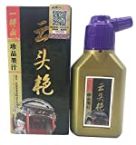 Best Bottle Sumi Inks - Easyou Yidege Professional Liquid Sumi Ink for Traditional Review