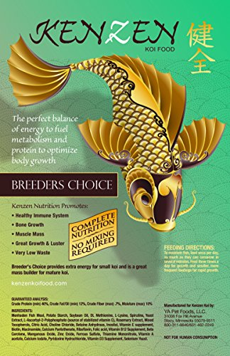 Kenzen Koi Food Breeders Choice 4mm for smaller Koi fish all year and winter - 10 lb. - Formula Breeders Choice