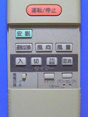 東芝 エアコンリモコン WH-D5N