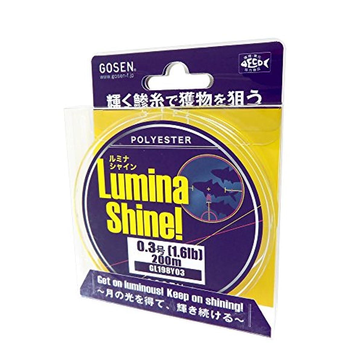 [해외] 고센 에스테르 라인 루미나샤인 200M 옐로우