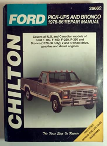 1986 Ford F 150 Service Manual - Browse Manual Guides •