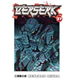 berserk volume 37 by miura kentaro author dec 03 2013 paperback
