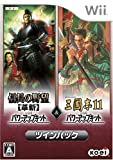 Nobunaga no Yabou: Kakushin with Power-Up Kit (w/ Sangokushi XI) [Japan Import]
