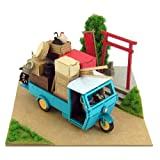 Studio Ghibli mini-deplacer votre MP07-01 (Paper Craft)