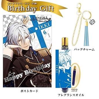 Amazon birthday gift amnesia birthday gift amnesia negle Images