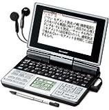 シャープ カードスロット・音声機能・ワンセグチューナー・手書きパッド搭載電子辞書 PW-TC920B