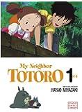 直輸入、小ポスター、米国版「となりのトトロ」宮崎駿監督作品、スタジオジブリ