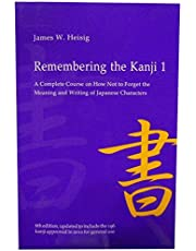 Heisig, J:  Remembering the Kanji 1