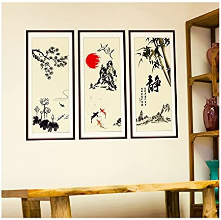 Classic Oriental Panels Painting Wall Art Stickers Tree and Birds Home Decals Decor Lotus Bamboo Vinyl  sc 1 st  Amazon UK & Classic Oriental Panels Painting Wall Art Stickers Tree and Birds ...