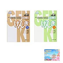 GENKI 1 & 2, Learning Japanese for Beginners 2-BOOK Bundle Set, An Integrated Course in Elementary Japanese Textbook I & II, Original Sticky Notes