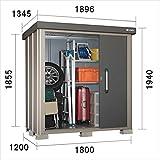 ダイケン ミニ物置 DM-GY DM-GY177型 『小型物置 屋外 DIY向け』