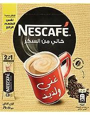 قهوة سريعة التحضير 2 في 1 اوريجينال ميكس من نسكافيه، 24 كيس - 10 جم