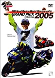 2005 GRAND PRIX ??????????????? [DVD]