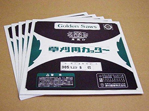 ツムラ 刈払刃 草刈用 8枚刃 磨 305×1.25 5枚組 草刈り機 替え刃 替刃 B010CJ1OJY