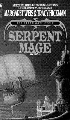 Serpent Mage[DEATH GATE CYCLE #04 SERPENT M][Mass Market Paperback]