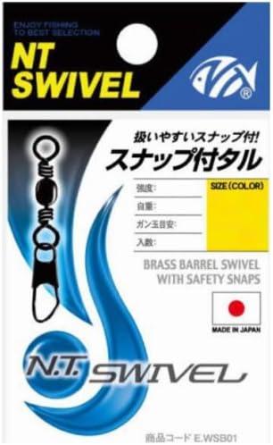 NTスイベル(N.T.SWIVEL) スナップ付タル ニッケル #5